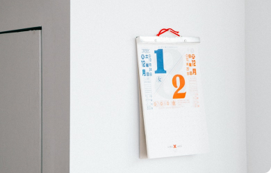 Print Calendar hanging on Wall